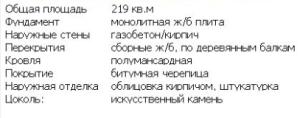 2016-04-14_22-57-06