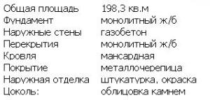 2016-04-14_23-07-55